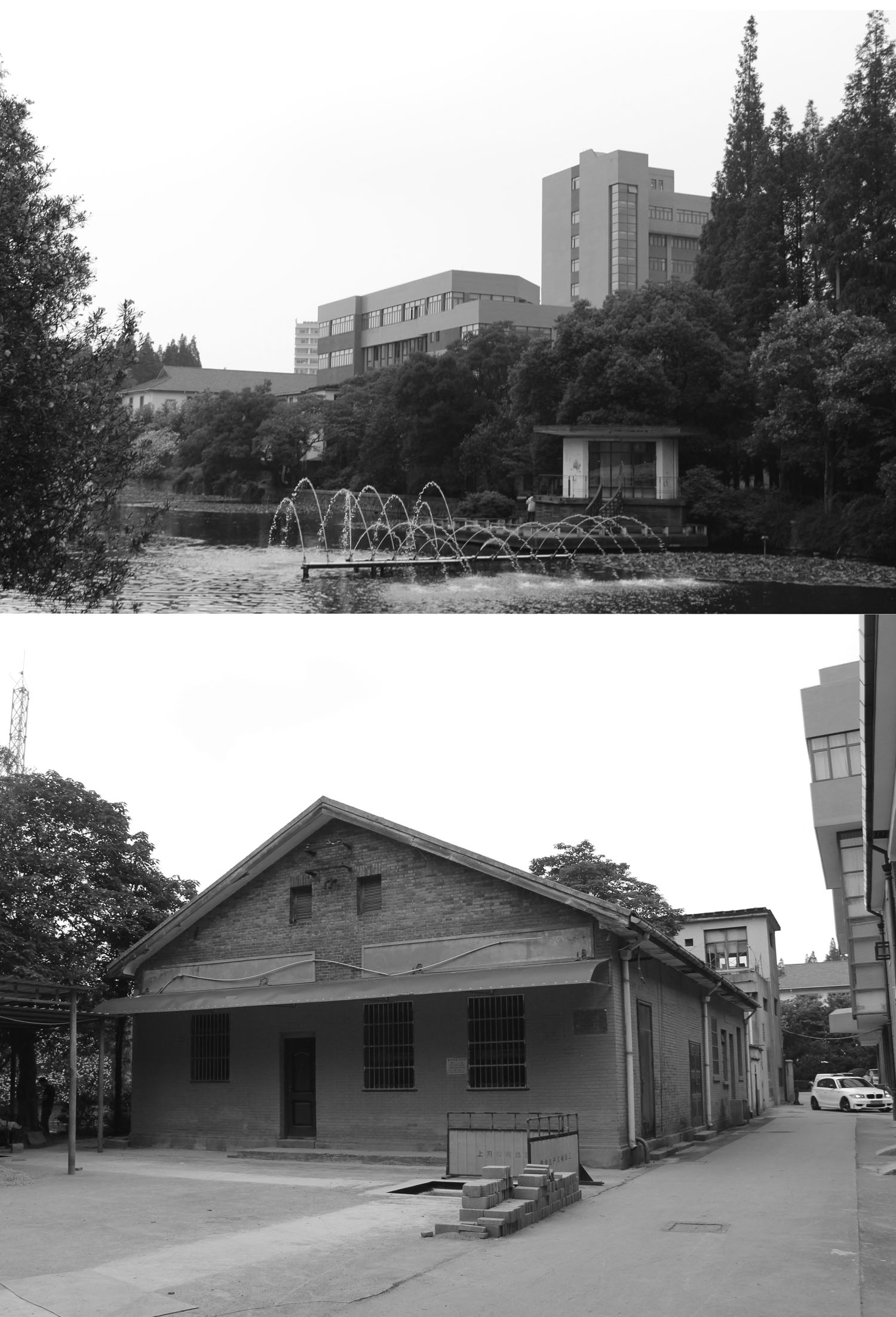before reconstruction Terrence Zhang