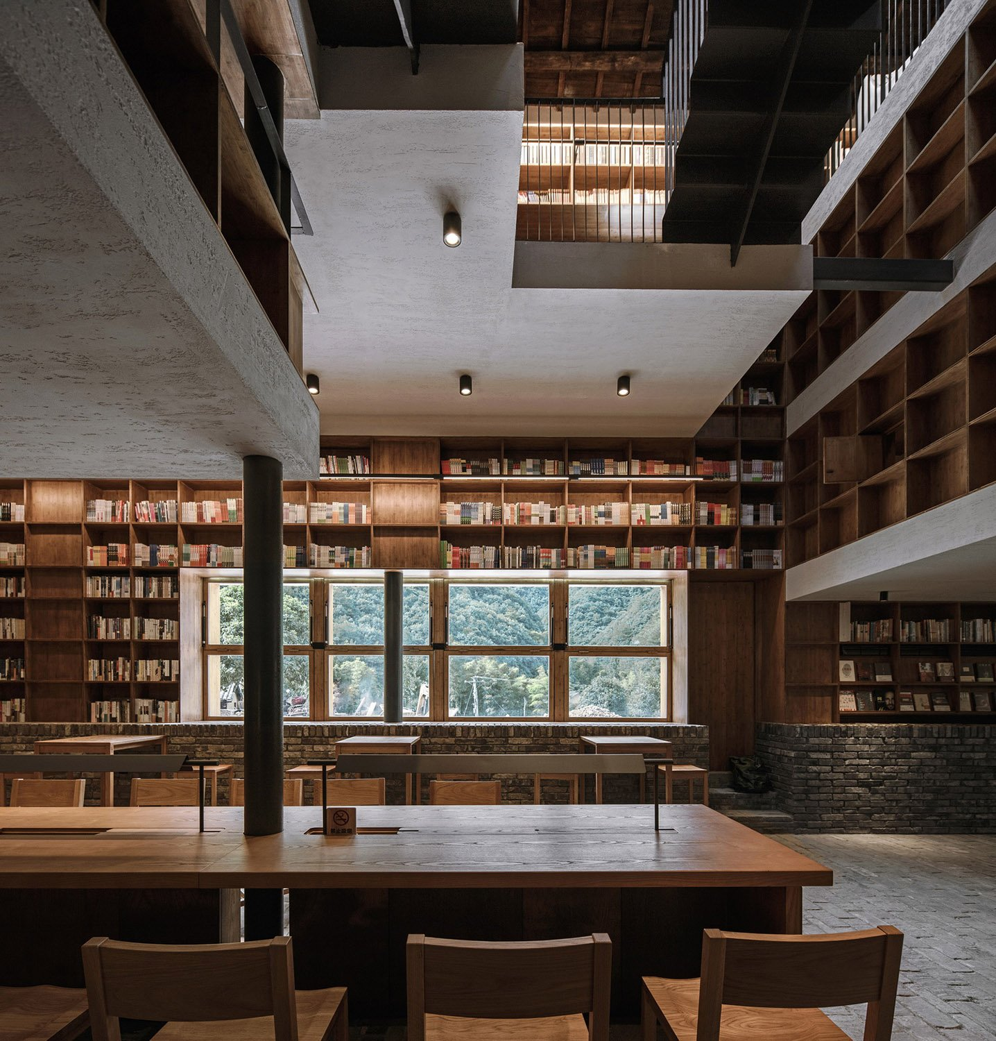the library with a view fengyuzhu