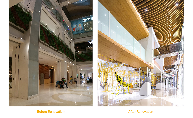 Atrium differences PH Alpha Design}