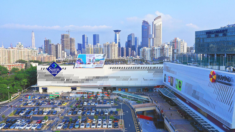SCPG Center (Shopping Plaza) - Perspective PH Alpha Design