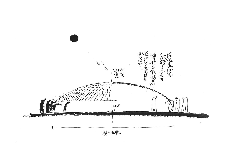 Moon Hut 's sketch Maggie Ma}