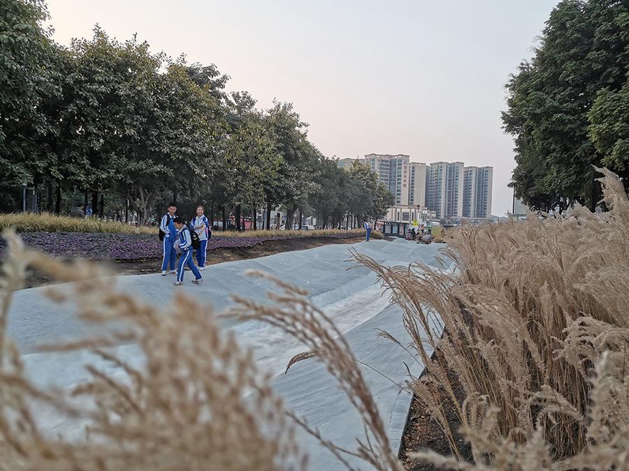 KU Landscape – Memories on Terrain KU Landscape – Memories on Terrain