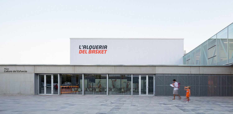 Entrance Daniel Rueda