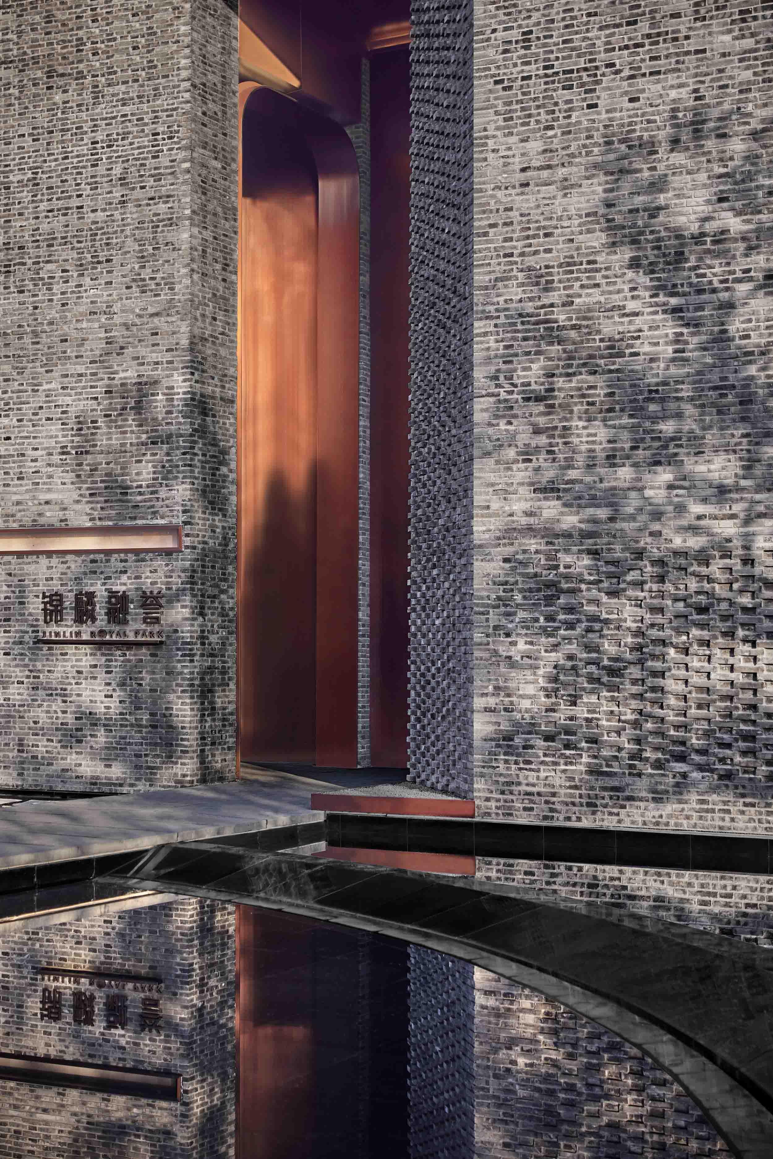 detail Zeng Jianghe,Tang Lingxiao