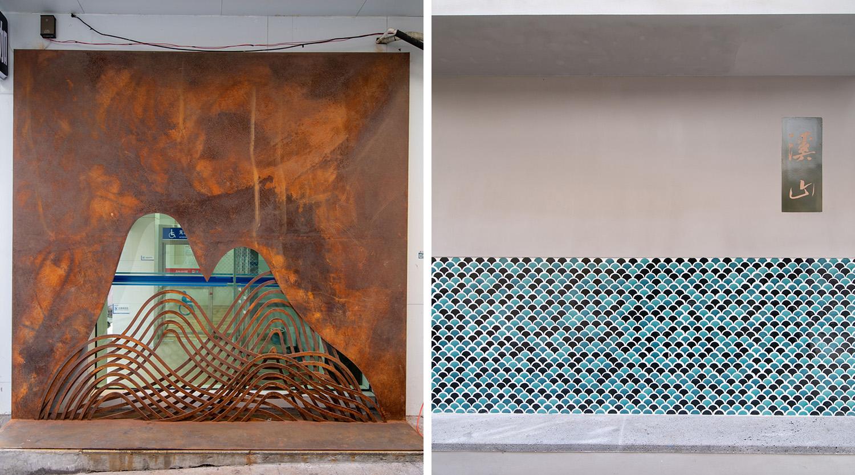 Detail of Mount&creek Bau Studio