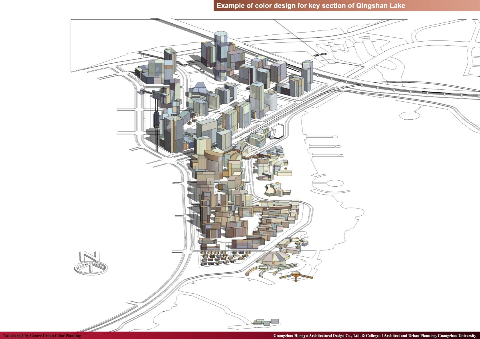 Example of color design for key section of Qingshan Lake Guangzhou Hongyu Architectural Design Co., Ltd. & College of Architect and Urban Planning, Guangzhou University