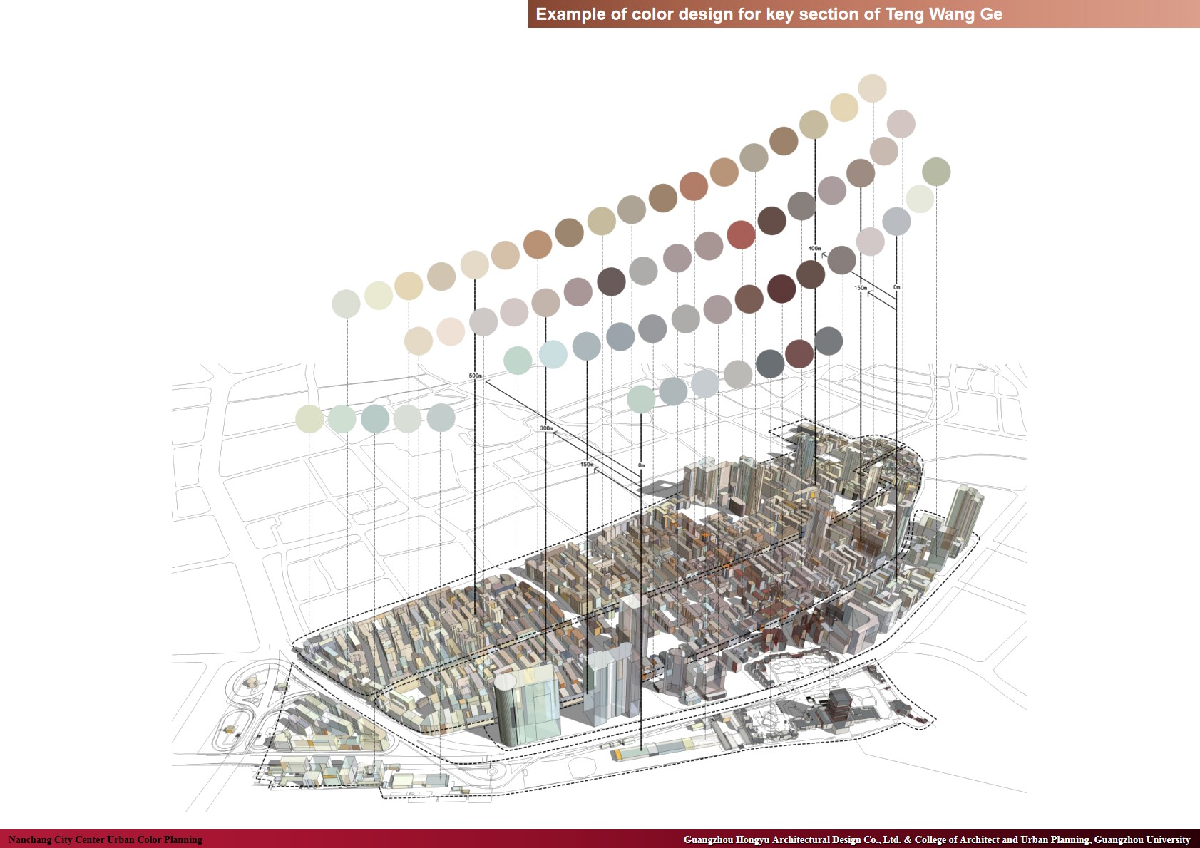 Example of color design for key section of Teng Wang Ge-1 Guangzhou Hongyu Architectural Design Co., Ltd. & College of Architect and Urban Planning, Guangzhou University}