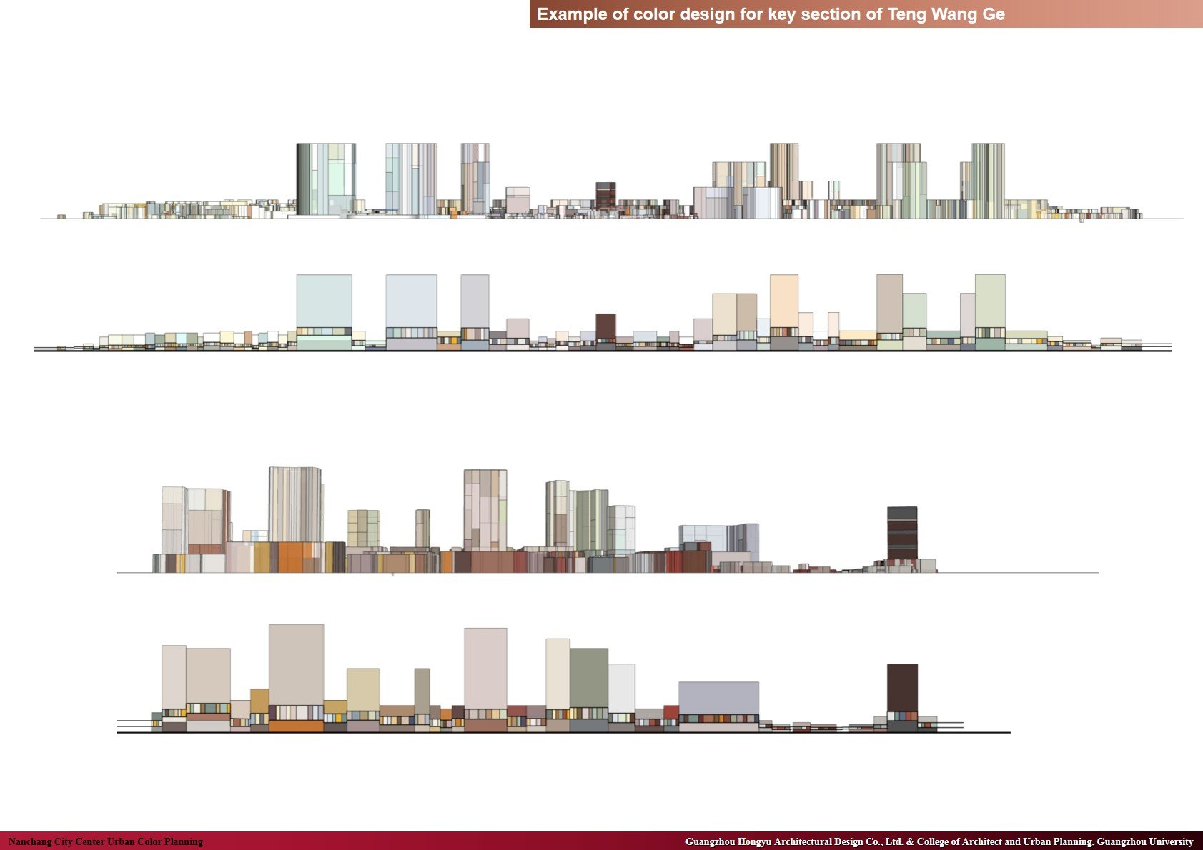 Example of color design for key section of Xiangshan street 1 Guangzhou Hongyu Architectural Design Co., Ltd. & College of Architect and Urban Planning, Guangzhou Universityet 1}