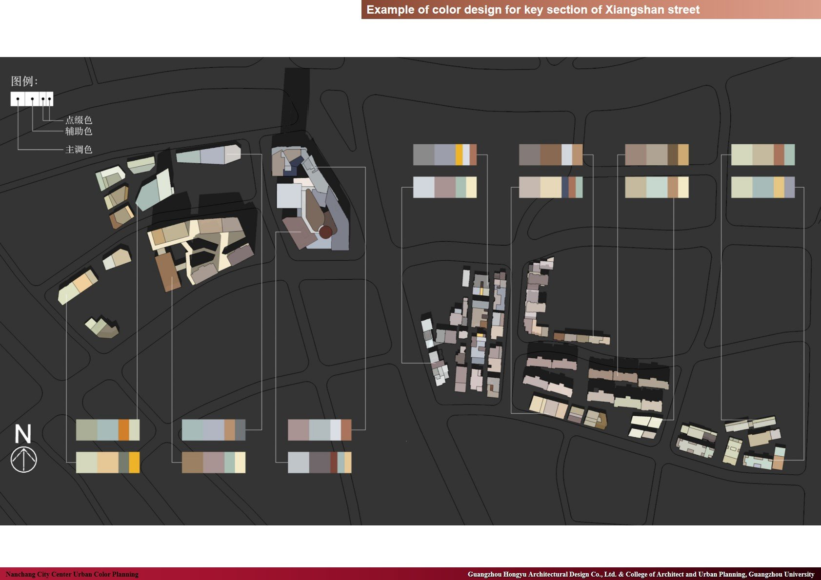 Example of color design for key section of Cross street 1 Guangzhou Hongyu Architectural Design Co., Ltd. & College of Architect and Urban Planning, Guangzhou University}