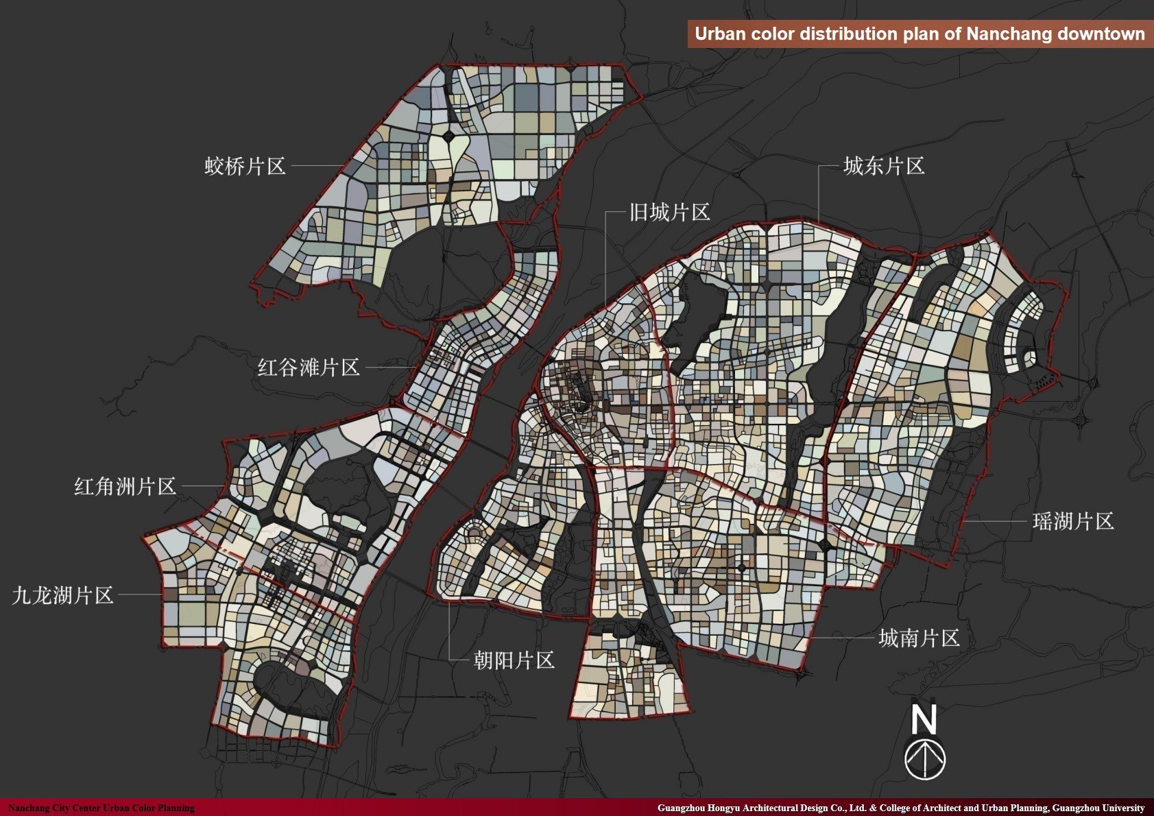 Urban color distribution plan of Nanchang downtown Guangzhou Hongyu Architectural Design Co., Ltd. & College of Architect and Urban Planning, Guangzhou University