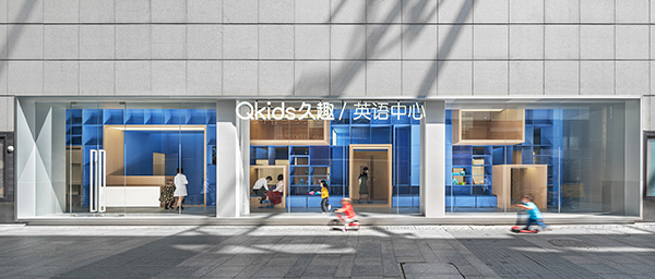 The long open storefront exposes the interior with its feature element BAI Yu
