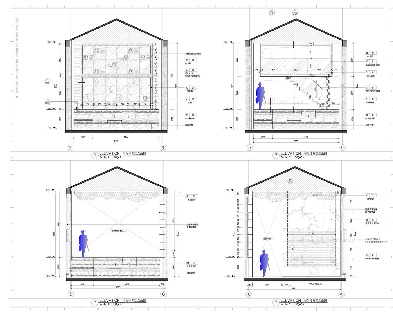 Elevation 2 JSD Design}