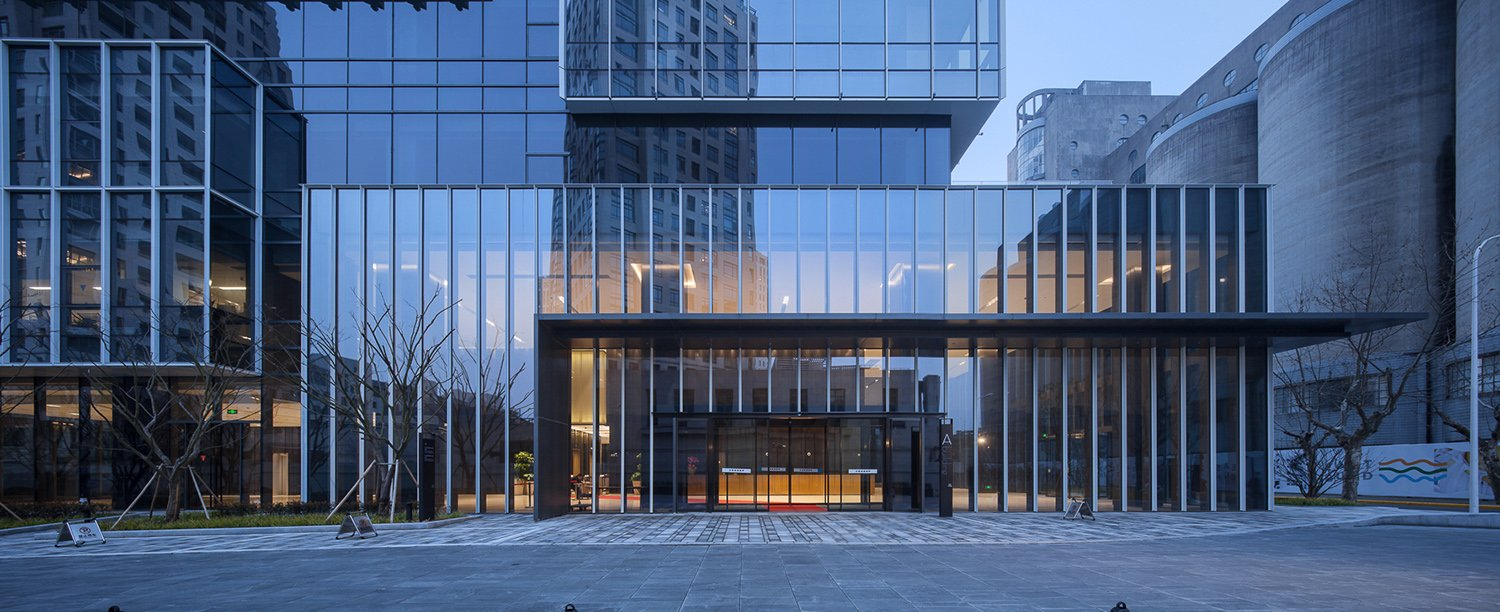 Entrance to the office Atelier Ping Jiang / EID Arch