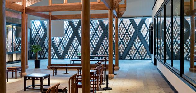Museo della dote nuziale Shi Li Hong Zhuang