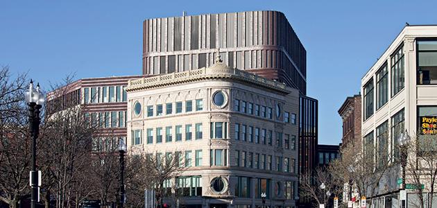 Bruce C. Bolling Municipal Building - Complesso per servizi