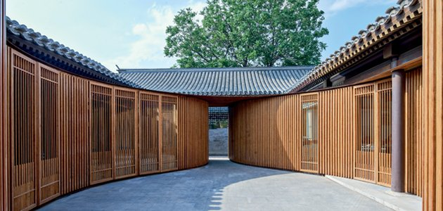 Complesso multifunzionale Luanqing Hutong n. 37