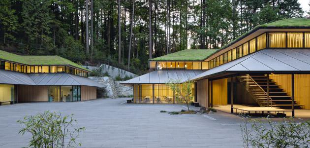 Polo culturale Portland Japanese Garden