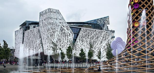 Padiglione Italia - Expo 2015