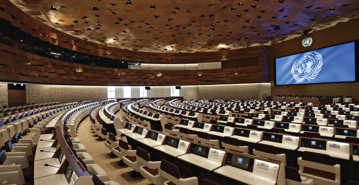United Nations, XIX hall