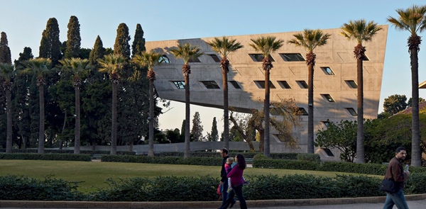Issam Fares Institute at the American University of Beirut