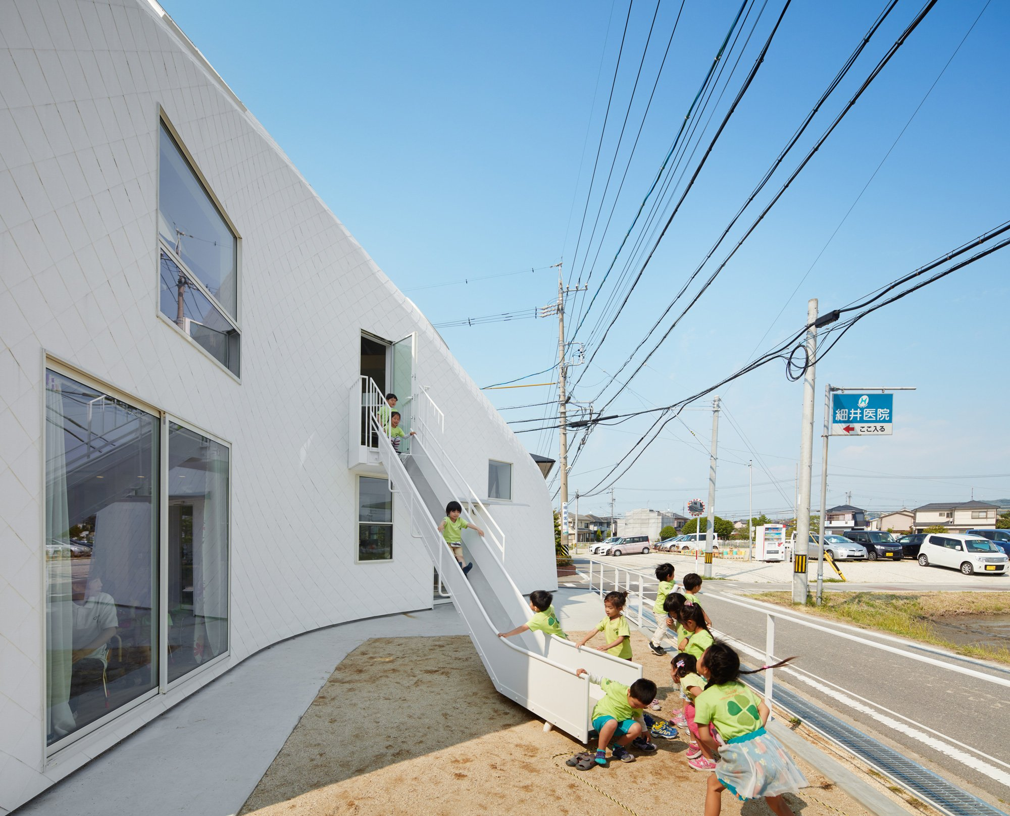 Clover House Kindergarten